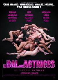 Le bal des actrices poster