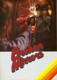 Gebroken spiegels poster