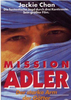 Mission Adler - Der starke Arm der Götter 1062x1506