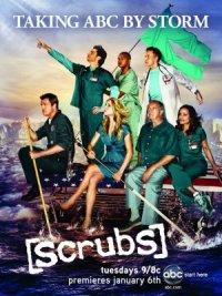 Scrubs - Die Anfänger poster