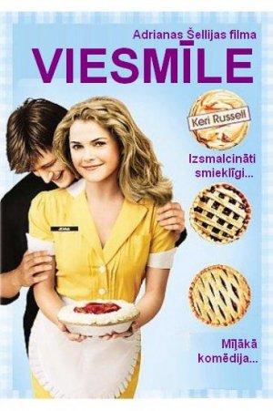 Waitress 366x550