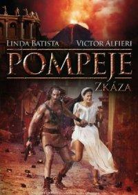 Pompei, ieri, oggi, domani poster