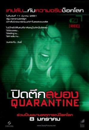 Quarantine 400x587