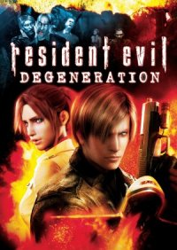 Resident Evil - Degeneration poster