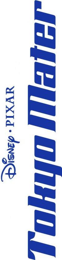 Токiйський дрифт Сирника poster