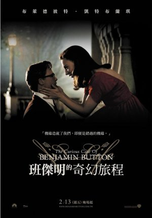 The Curious Case of Benjamin Button 885x1266