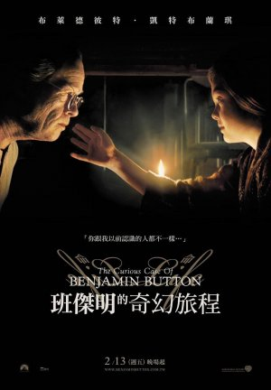 The Curious Case of Benjamin Button 879x1266