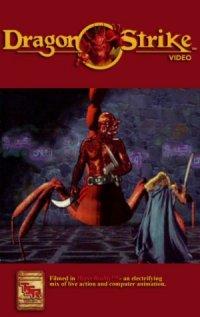 Dragonstrike poster