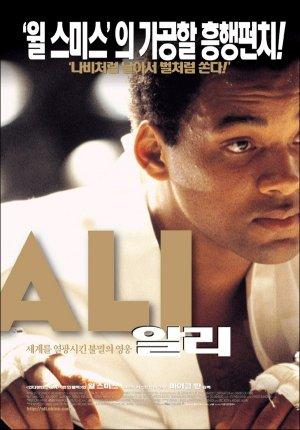 Ali 600x859