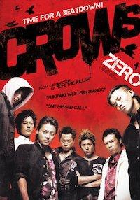 Kurôzu zero poster