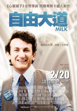 Milk 800x1142