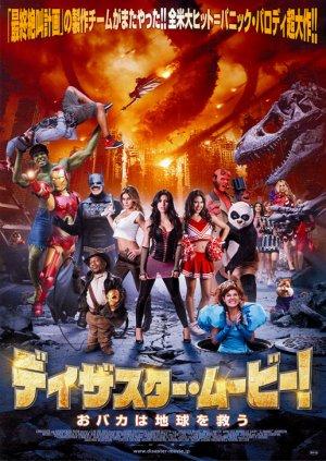 Disaster Movie 516x728