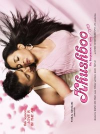 Khushboo: The Fragraance of Love poster