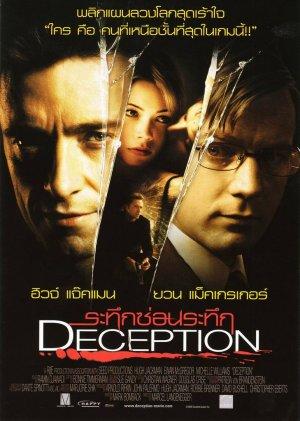 Deception 729x1024