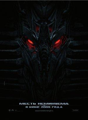 Transformers: Die Rache 968x1316