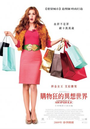 Confessions of a Shopaholic 1221x1744