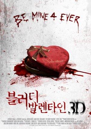 My Bloody Valentine 1000x1414