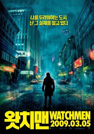 Watchmen 1200x1710