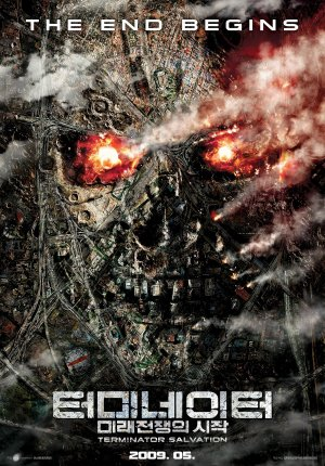 Terminator Salvation 1600x2293