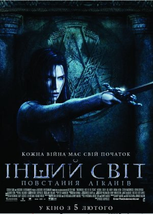 Underworld: Rise of the Lycans 518x722