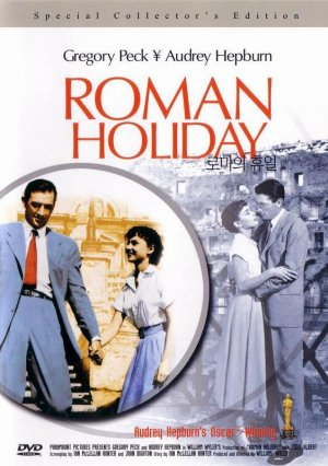 Roman Holiday 563x800