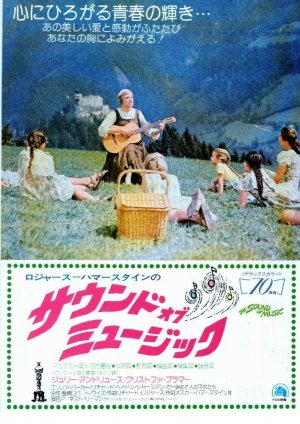 The Sound of Music 716x1011