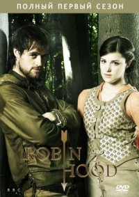 Robin of Sherwood poster