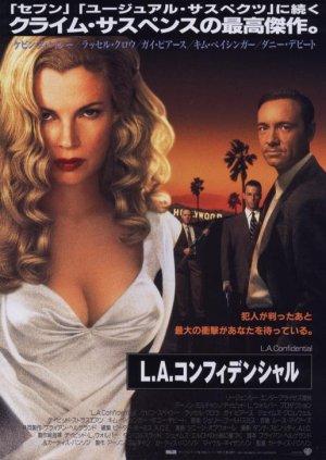 L.A. Confidential 515x727
