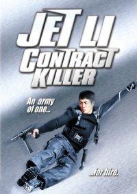 Contract Killer - Im Auftrag des Todes poster