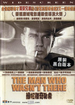 The Man Who Wasn't There 575x800