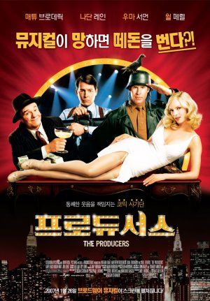 The Producers 627x900