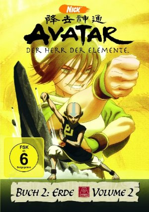 Avatar: The Last Airbender 423x600