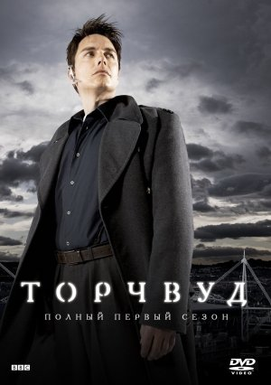 Torchwood 1008x1433