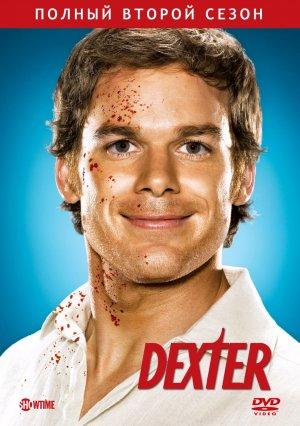 Dexter 1020x1449