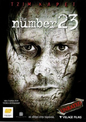 The Number 23 1008x1431