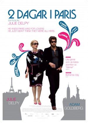 2 Days in Paris 2135x2986