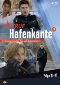 Hamburgo 112 poster