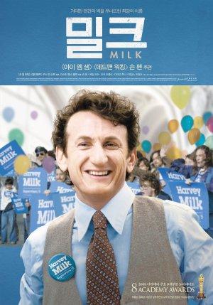 Milk 2200x3146