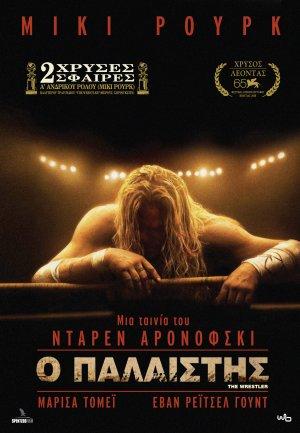 The Wrestler 2006x2892