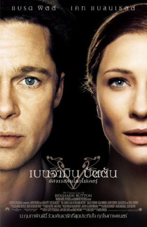 The Curious Case of Benjamin Button 400x618
