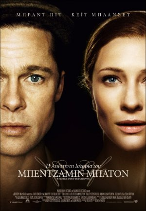 The Curious Case of Benjamin Button 641x924