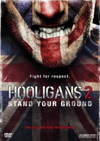 Hooligans 2 - stand your ground poster