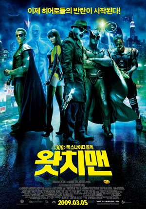 Watchmen 1300x1853