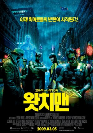 Watchmen 1000x1424