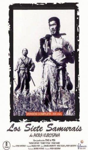 Shichinin no samurai 326x553