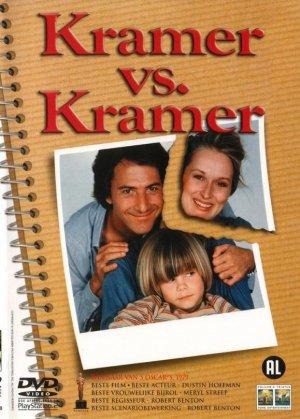 Kramer vs. Kramer 579x809
