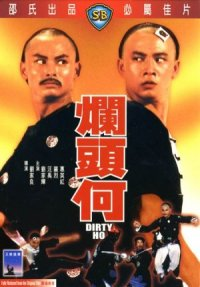 Dirty Ho poster