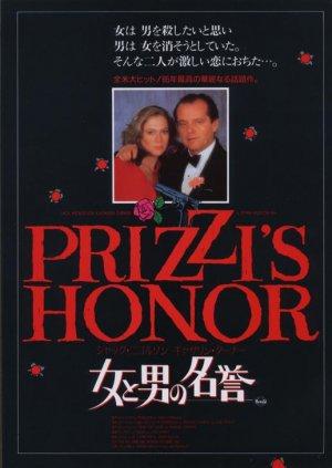 Prizzi's Honor 517x729