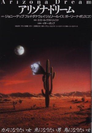 Arizona Dream 1190x1707