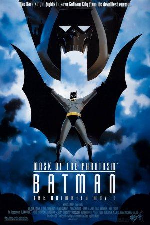 Batman: Mask of the Phantasm 2645x3967